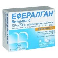 Efferalgan Vitamin C x 20