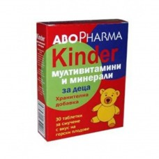 Abo Pharma Multivitamins And Minerals For Children 30 Lozenges