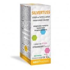 Silvertuss Children Throat Spray 30ml