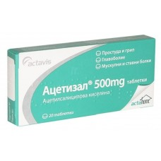 Acetysal 500 mg 20 tablets