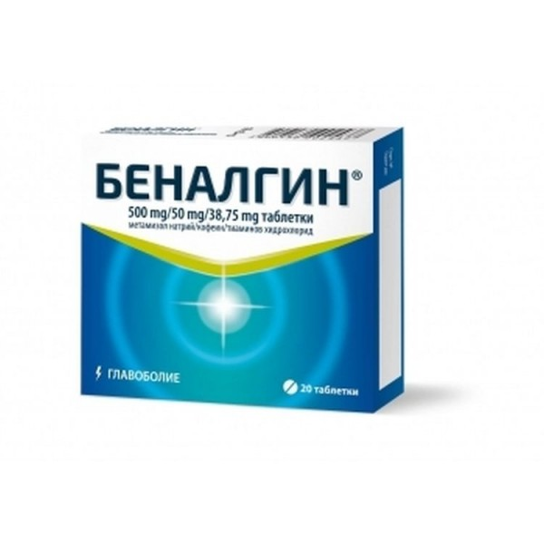 Benalgin 20 tablets