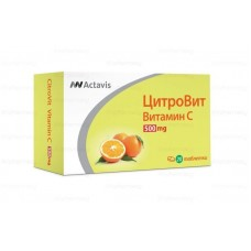 Citrovit Vitamin C 500 mg 20 tablets