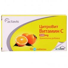 Citrovit Vitamin C 500 mg 10 tablets