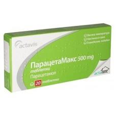 Paracetamax 500 mg 20 tablets