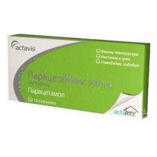 Paracetamax 500 mg 10 tablets