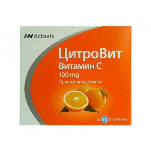 Citrovit Vitamin C 100mg x 40 tablets