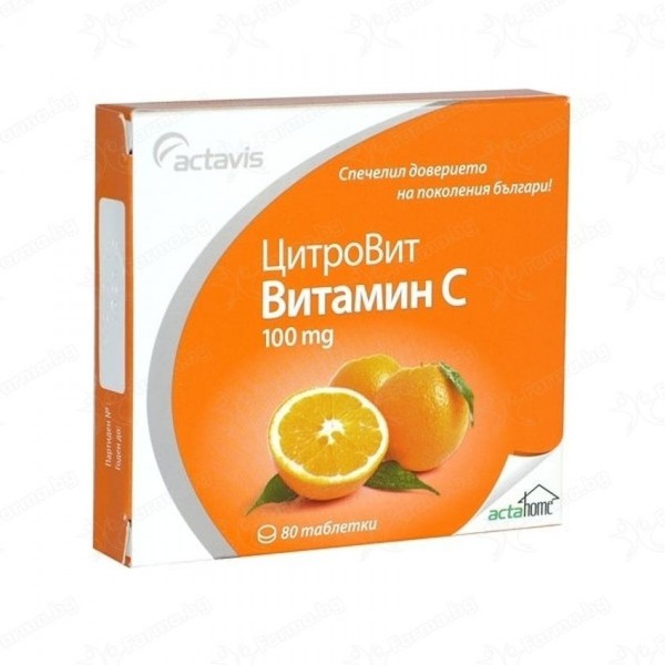 Citrovit Vitamin C 100mg x 80 tablets