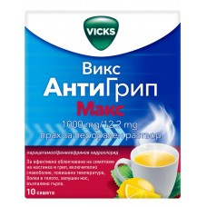 Vicks Cold & Flu Max Strength Hot Drink Lemon 10 Sachets