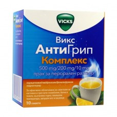 Vicks Cold & Flu Care Daymed Complete Hot Drink 10 Sachets