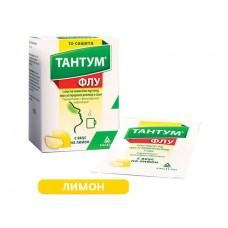 Tantum Flu Lemon flavor 10 sachets