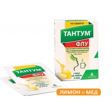 Tantum Flu Lemon-Honey flavor 10 sachets