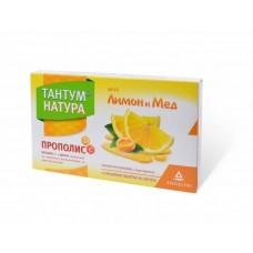 Tantum Natura Lemon-Honey 15 lozenges