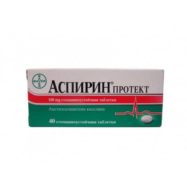 Aspirin Protect Cardio 100mg x 40