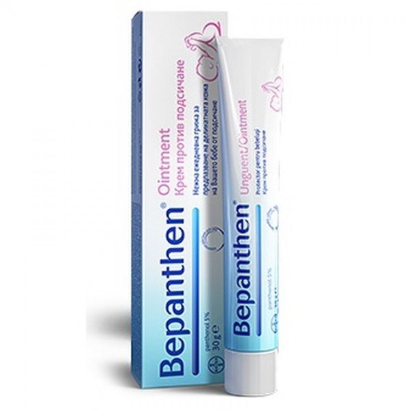 Bepanthen ointment 30g