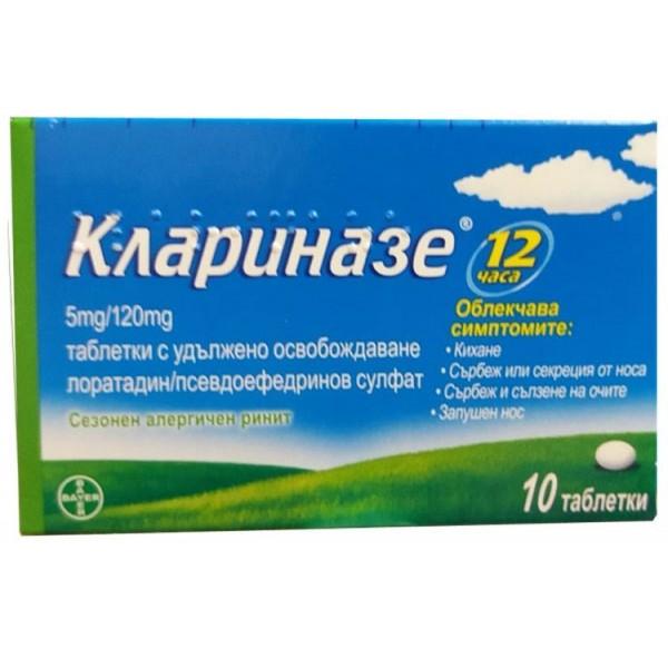 Clarinase 10 Tablets