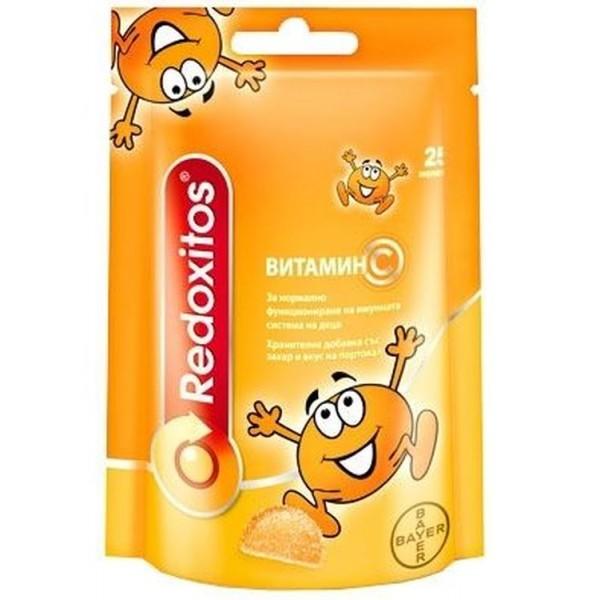 Redoxitos Vitamin C 25 Soft Pearls