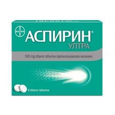 Aspirin Ultra 500mg 8 Tablets