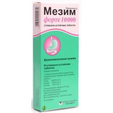 Mezym Forte 10000 x 10 tablets
