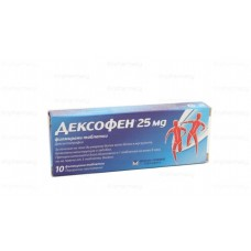 Dexofen 25mg 10 tablets