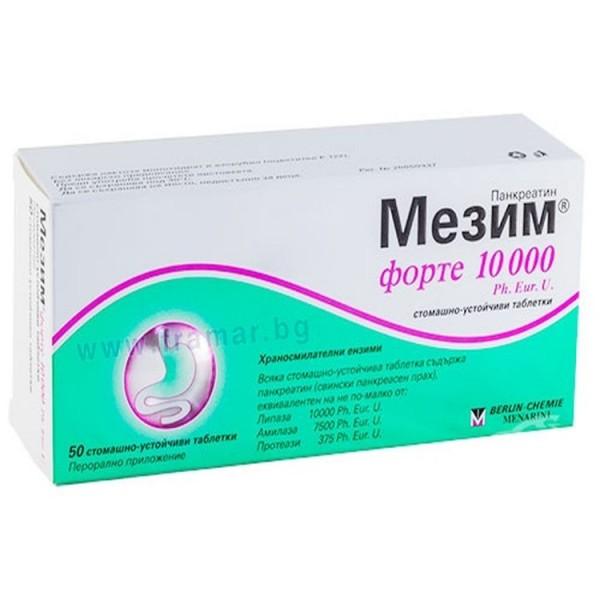 Mezym Forte 10000 x 50 Tablets