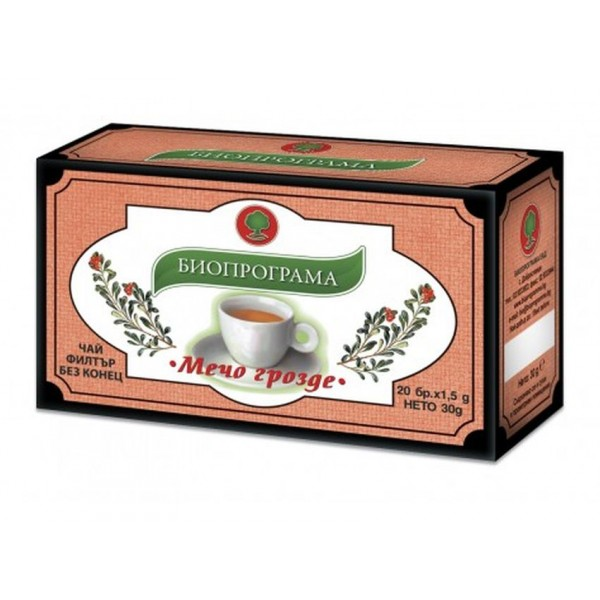 Bearberry Tea Bioprogramme 20 Tea Bags