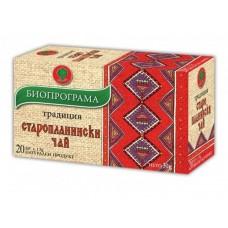 Staroplaninski Tea Bioprogramme 20 Tea Bags