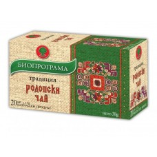 Rodopski Tea Bioprogramme 20 Tea Bags
