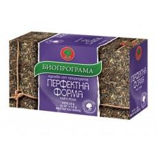 Perfect Fit Herbal Tea