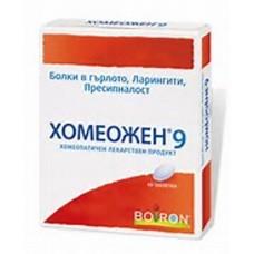 Homeogene 9 Tabs 60