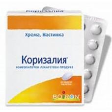 Coryzalia Tablets 40