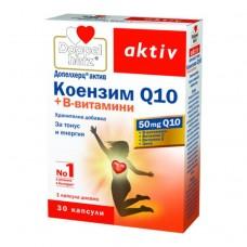 Doppelherz Aktiv Coenzyme Q10, B Vitamins, Vitamin C, Vitamin E ,Zinc 30 Capsules