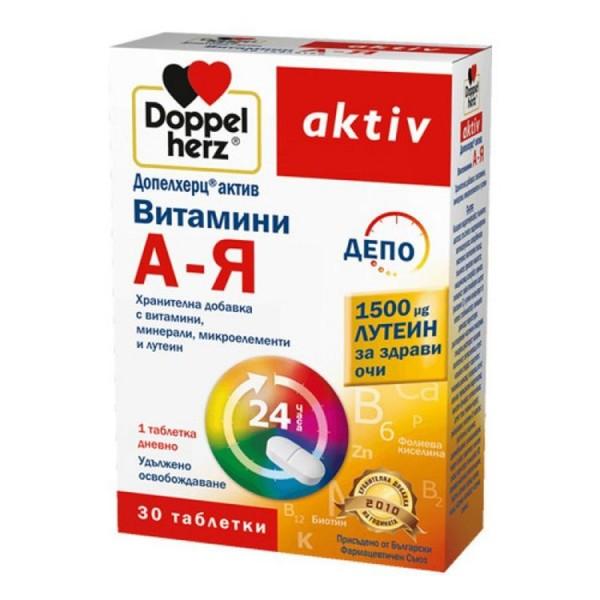 Doppelherz Vitamines A-Z 30 Depo Tablets With Lutein
