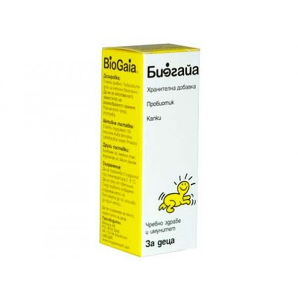 Biogaia Protectis Drops 5ml