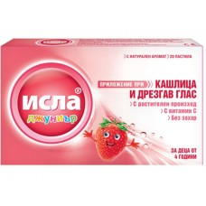 Isla Junior 20 Lozenges