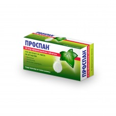 Prospan 10 Effervescent Cough Tablets