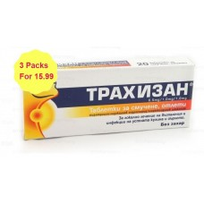 Trachisan Lozenges 3 packs x 20 (60 tablets)