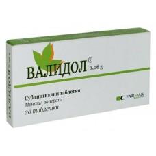 Validol 60mg 10 Sublingual Tablets