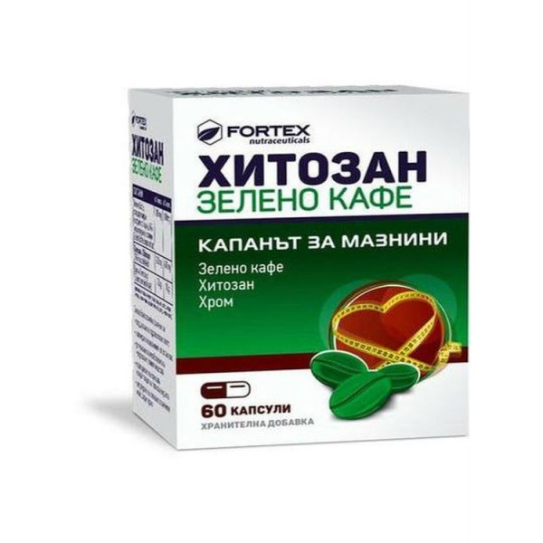 Chitosan Green Coffee 60 Capsules