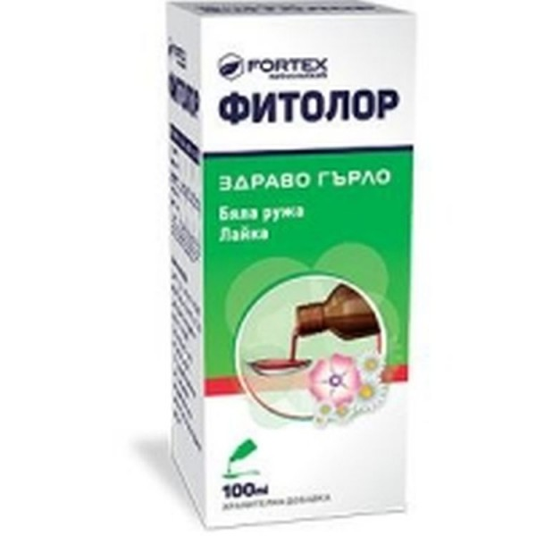 Fitolor Syrup 100ml