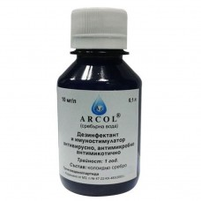 Arcol Silver Water Solution 10% 100ml