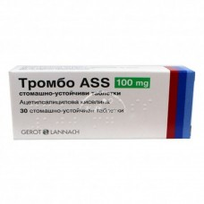 Trombo ASS 100mg 30 Tablets