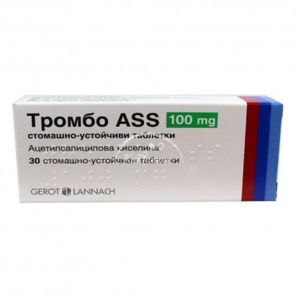 Trombo ASS 100mg 30 Tablets