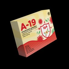 A-19 Against Viruses 10 Lozenges