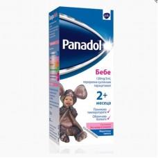 Panadol Baby 120mg / 5ml - 100ml suspension