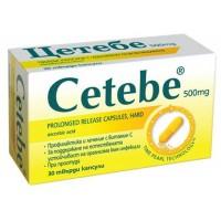 Cetebe 500mg capsules x 30