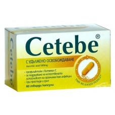 Cetebe 500mg capsules x 60
