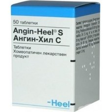 Angin-Heel Tablets 50
