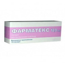 Pharmatex 18.9mg Local Contraceptive 10 Vaginal Ovules