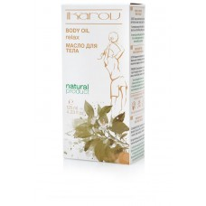 Oil for body after sport Relax 125 ml