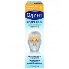 Olynth HA Hydra Spray 0.1% 10 ml
